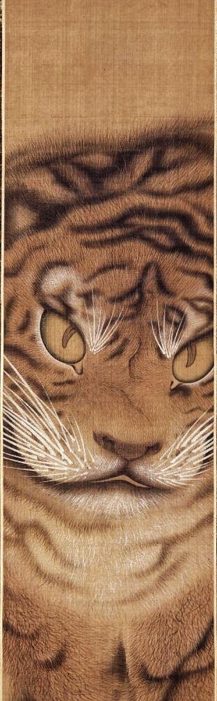 """Detail. British Museum's """"Tiger."""" Maruyama Okyo (円山応挙), c. 1775. Hanging scroll. Extremely similar to a 1785 tiger scroll by Maruyama Okyo in the Etsuko and Joe Price Collection."""