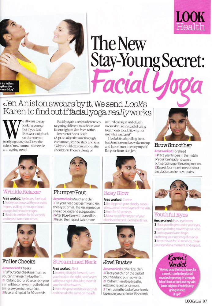 Facial Yoga...can't forget your face!
