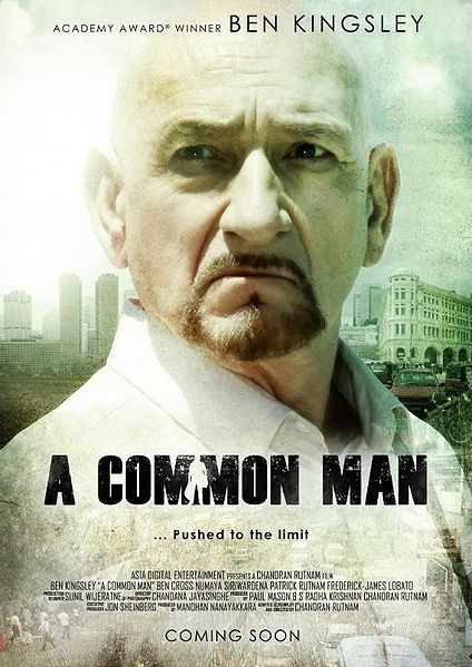 A Common Man: Movie Posters, Directv Movies, Notorious Terrorists, Man 2012, Common Man, Movie 2012, Anonymous Terrorist, Terrorist Plants
