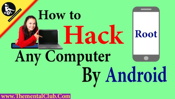 Hack Any Computer By Android: Hi Guys! Its Bittu Again. How are you? I am fine. Did you surprise after watching it? Yes I will share with you guys that How to Hack Any Computer By Android? In this tune I will show you that how do you hack a PC by using Android? Lets have a look.  How to Hack Any Computer By Android [Root]  How to Hack Any Computer By Android [Root] We use Intercepter-NG. Intercepter-NG is a multinational network. It has so many activities. So it is a substitute of Android…
