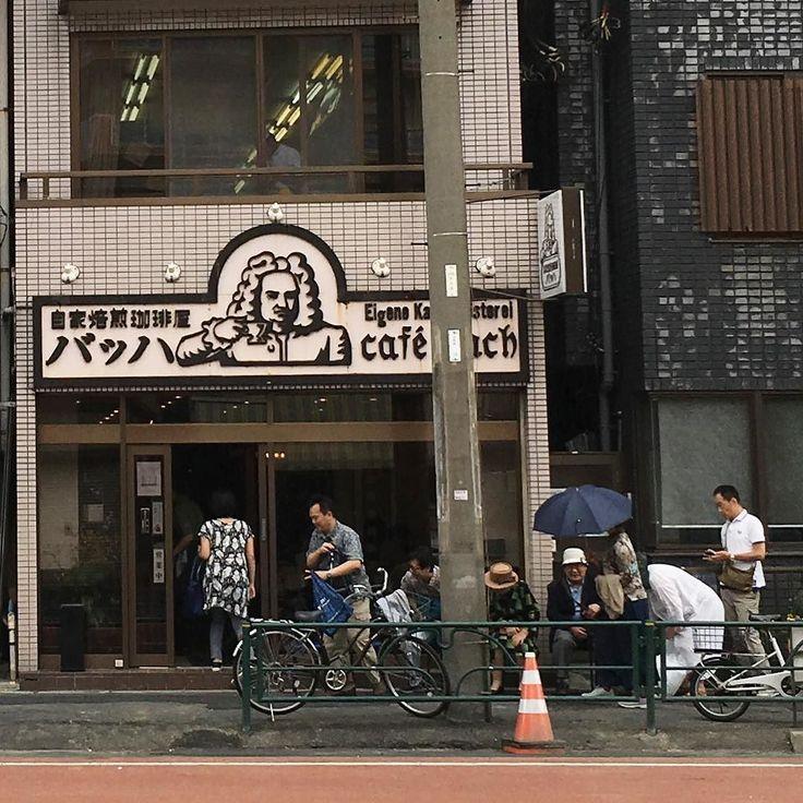南千住の珈琲屋バッハ 今日も行列なので諦めました #カフェ #cafe #珈琲 #バッハ #南千住
