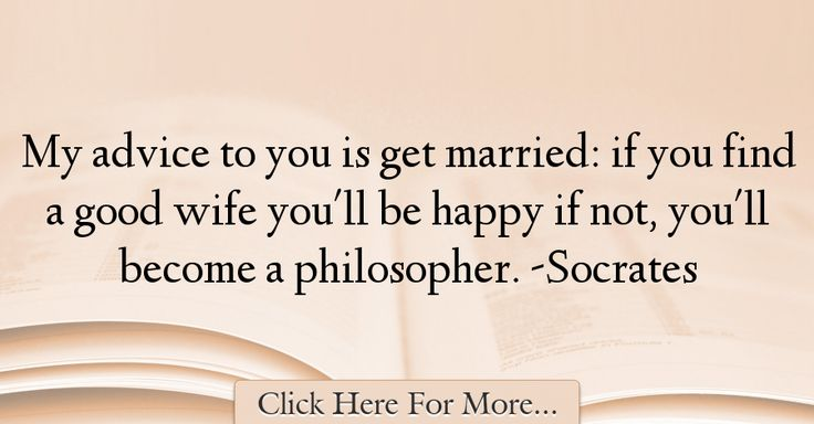 Socrates Quotes On Marriage: 25+ Best Socrates Quotes Ideas On Pinterest