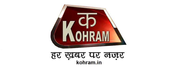 www.kohram.in