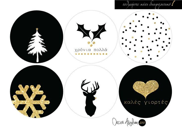 Christmas gift tags printable pdf Χριστουγεννιάτικες ετικέτες δώρων (pdf αρχείο)