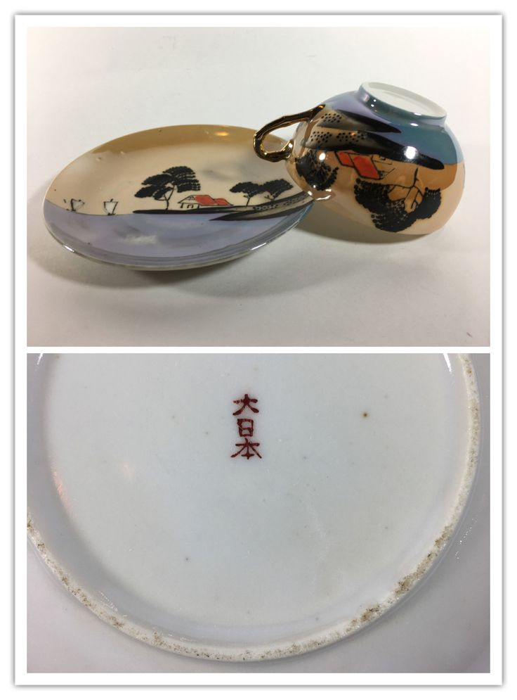Japanese luster ware eggshell porcelain cup and saucer with Dai Nippon mark, 1930-1940.
