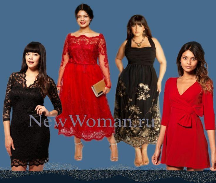 100 фасонов самых лучших, самых красивых вечерних платьев | Праздничные платья разных цветов, размеров, разной длины – миди, мини, макси.