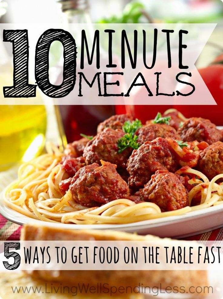 Need dinner in a hurry? Great meals don't have to take hours in the kitchen. These five tried and true kitchen strategies will help you get dinner on the table in just ten minutes flat. #1 is sheer genius!