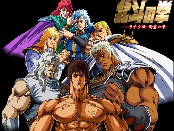 Ken le Survivant / Hokuto No Ken.