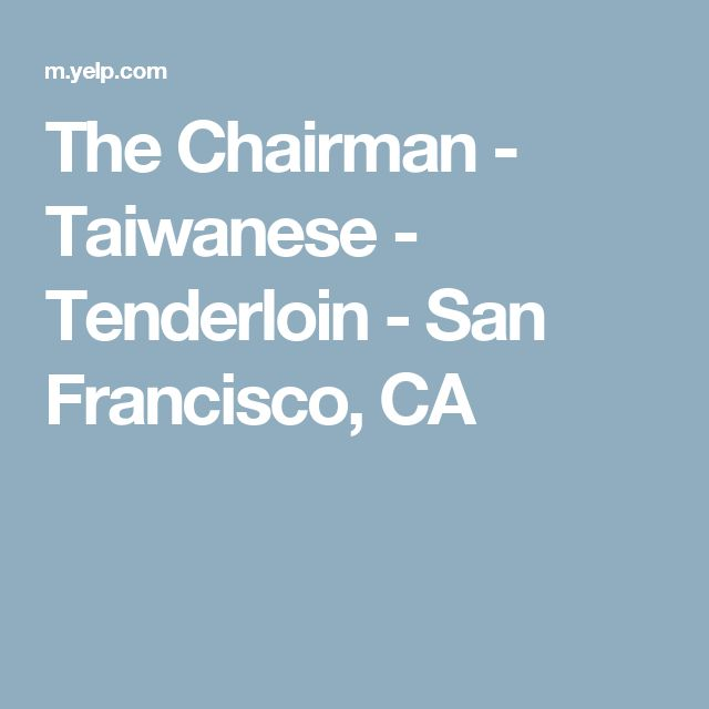 The Chairman - Taiwanese - Tenderloin - San Francisco, CA