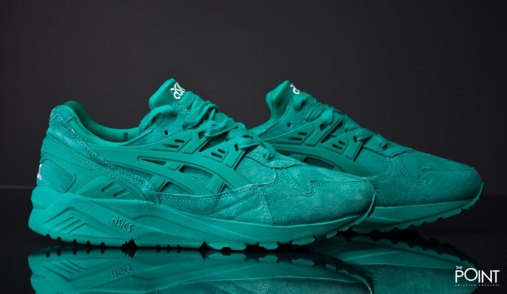 Asics Kayano Trainer