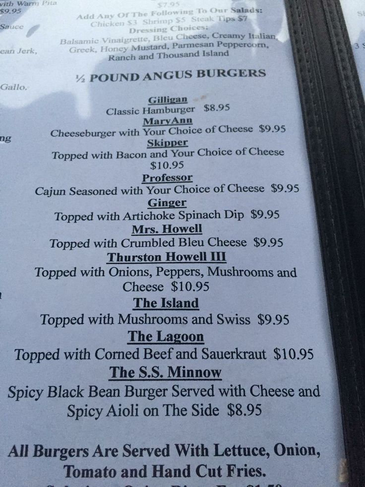 This menu has items named after Gilligan Island