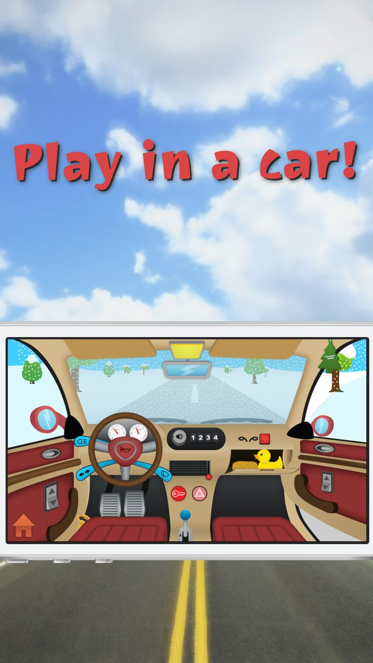 Play in a car!
