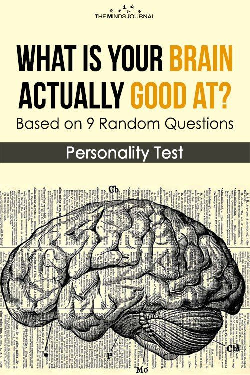 What Is Your Brain Actually Good At? – Based on 9 Random Questions