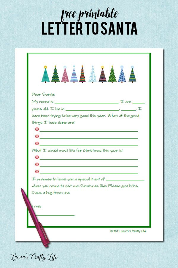 Letter to Santa and a Printable. Free printable letter to Santa that you can have your child fill in their good deeds and what they want for Christmas.