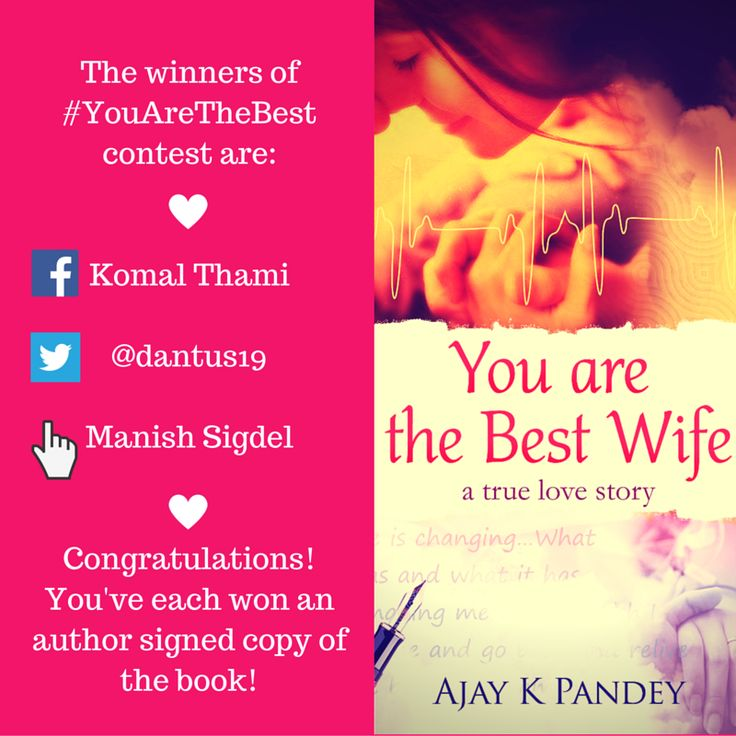 #YouAreTheBestWife contest on Twitter
