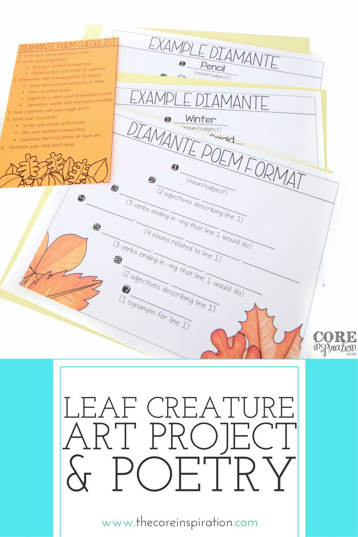 During this fall craftivity, students will create a unique leaf creature art project, write a diamante poem to describe the creature they have created, and play a guessing game using the clues provided in each diamante poem to guess who created each leaf creature in their class. Perfect writing and art activity for a fun parts of speech assessment.
