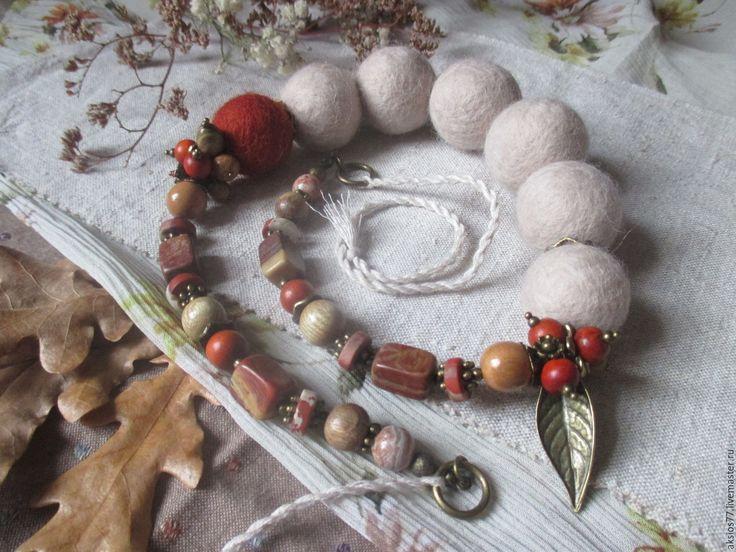"""Купить Бусы войлочные """"Осенний лес"""" - рыжий, терракотовый, кирпичный, льняной, светло-серый, натуральный"""