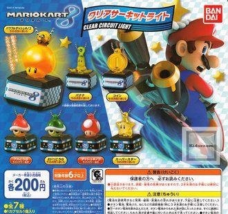 Mario Kart 8 Clear Circuit Light set of 7