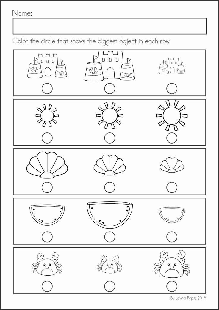 Kindergarten SUMMER Review Math & Literacy Worksheets & Activities. 104 pages. A page from the unit: biggest object