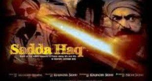 Sadda Haq 10 November 2015 Watch