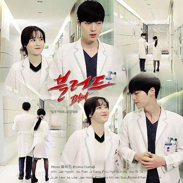 Blood Korean Drama Preview - Drama Korea Club