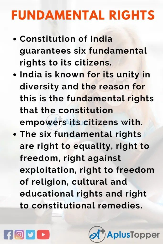 Fundamental Right Essay For Student And Children In English To Education Writing Competition On Constitution