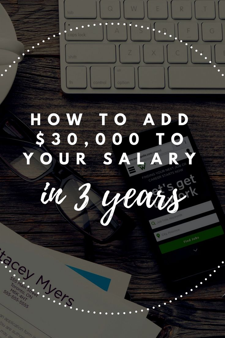 How to add 30000 to your salary
