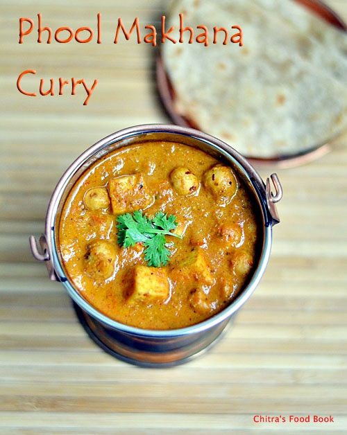 Paneer and phool Makhana curry recipe- Creamy and delicious side dish for roti