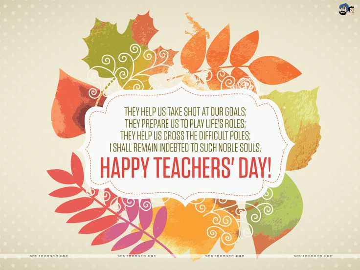Elegant Happy Teachers Day