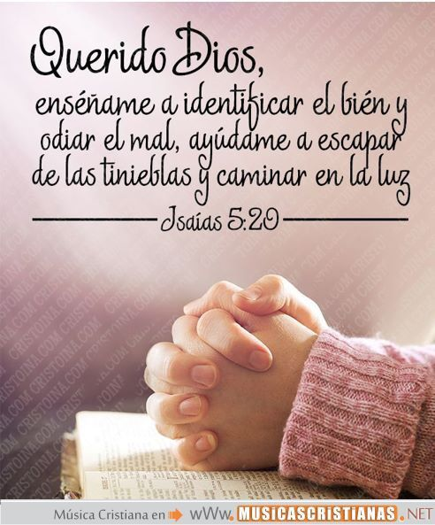 Isaias 5: 29 Gloria a Dios.