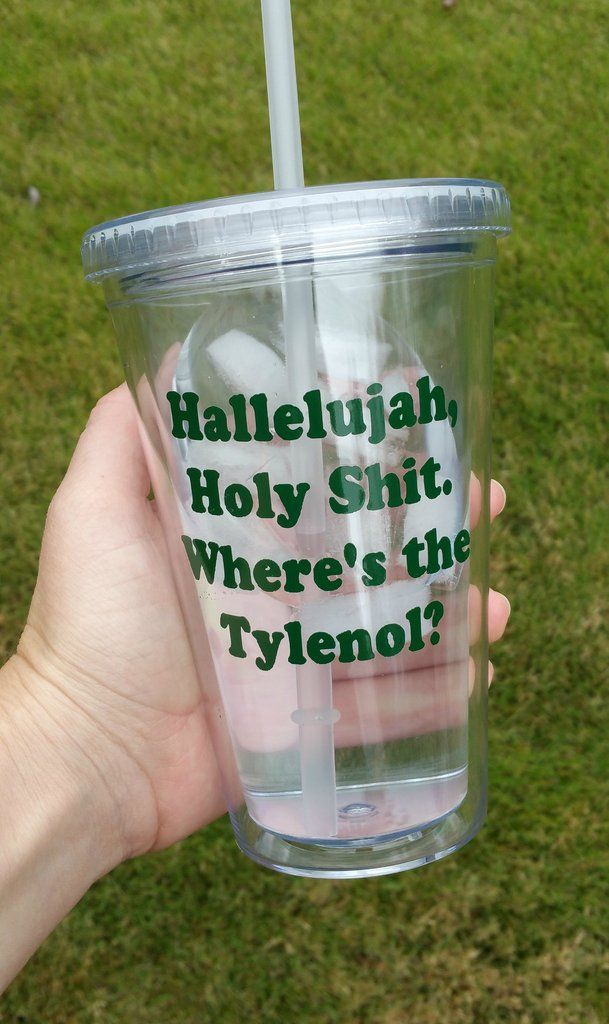 Christmas Vacation Inspired Tumbler-Christmas Vacation-Funny Friend Gift-Holiday Gift-Personalized Tumbler-Best Friend Gift-National Lampoon