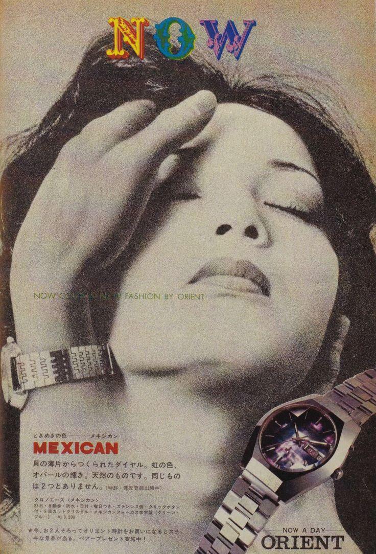 オリエント時計 メキシカン 広告 1973