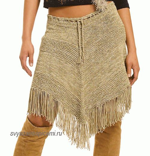 Вязанная спицами юбка с бахромой
