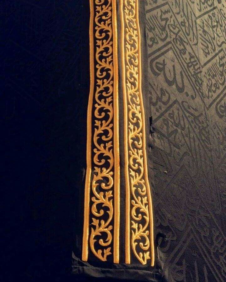 a new design on the kiswah cloth. . 1st time in history # kabah # Mecca