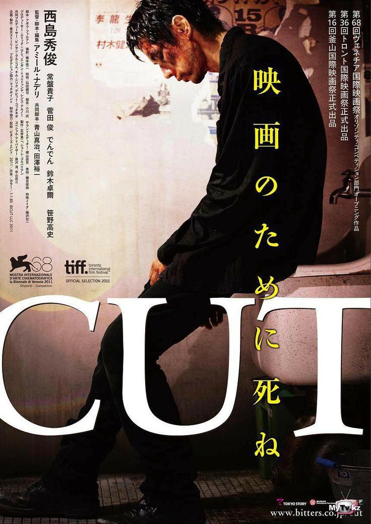 Cut (2011) // Amir Naderi