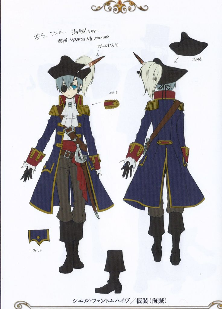Character Sheets: Ciel Phantomhive - by: Yana Toboso