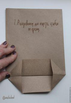 Как своими руками сделать крафт-пакет - Ярмарка Мастеров - ручная работа, handmade
