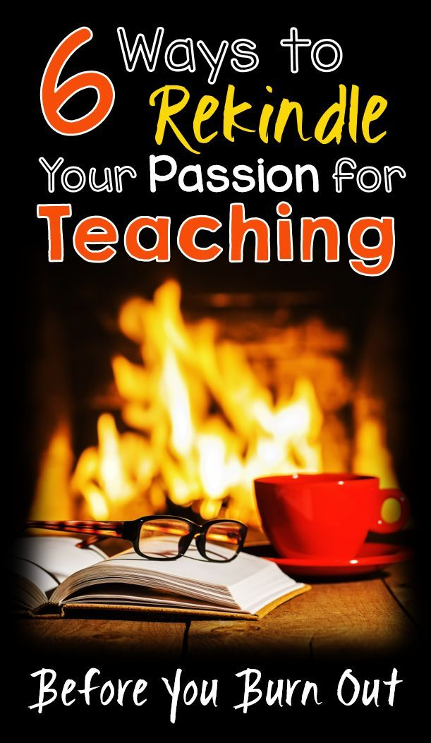 No matter how much you love teaching, it's easy to get to the point of burnout before you know it. Fortunately, there are many ways to combat teacher burnout before you become a statistic. Here are 6 strategies that kept me from burning out and enabled me to love teaching until my last day.