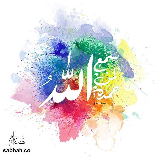اجمل صور اللهم لك الحمد عالم الصور Floral Save The Dates Heart Wallpaper Palestine Art