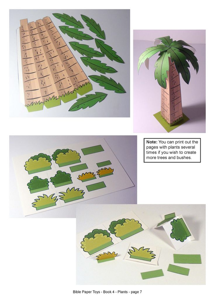 Bible Paper Toys - palm tree for Deborah story