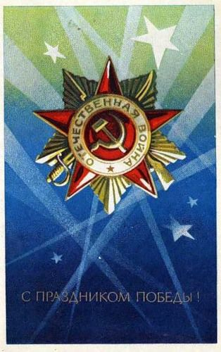 May 9 - Victory Day