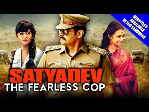 Satyadev The Fearless Cop (Yennai Arindhaal) 2016 New Full Hindi Dubbed Movie | Ajith Kumar, Trisha - (More info on: http://LIFEWAYSVILLAGE.COM/movie/satyadev-the-fearless-cop-yennai-arindhaal-2016-new-full-hindi-dubbed-movie-ajith-kumar-trisha/)