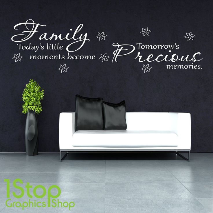 family moments precious wall sticker quote bedroom wall art decal x165