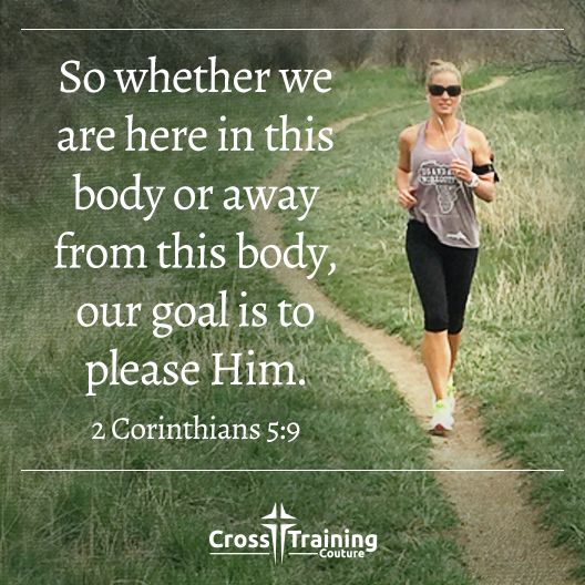 """""""So whether we are here in this body or away from this body, our goal is to please Him. – 2 Corinthians 5:9  #crosstrainingdevo""""  Excerpt From: Michelle Myers. """"Cross Training Devos, Volume One."""" iBooks. https://itun.es/us/32Lo7.l"""