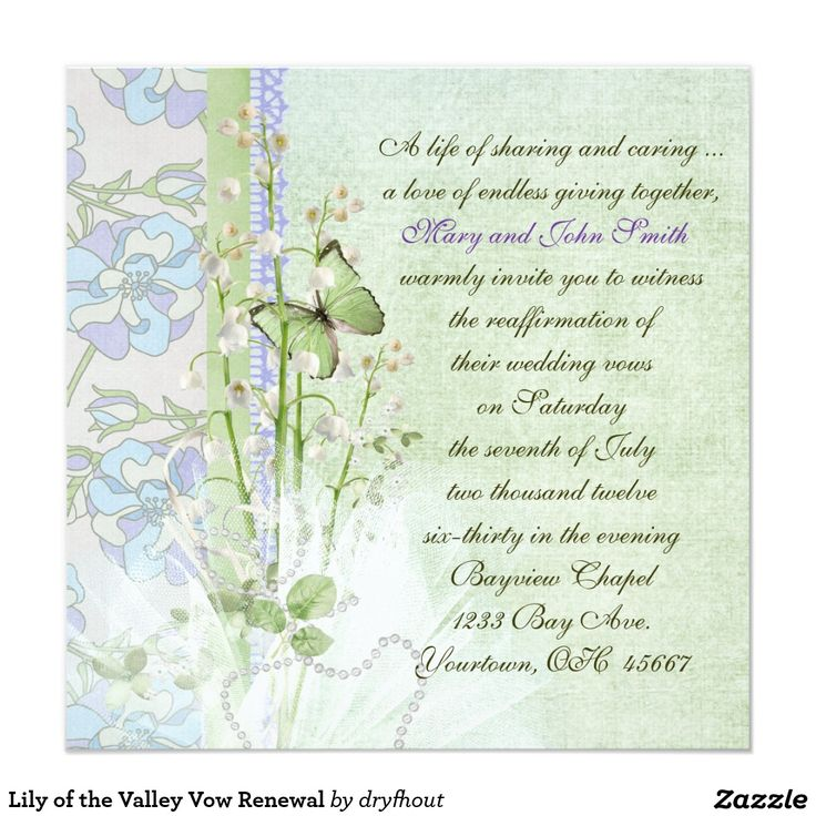 25 best Top 25 Ultra Violet Wedding Invitations images on Pinterest ...