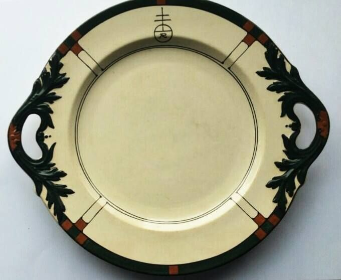 Roycroft China | Designed by Dard Hunter | Buffalo Pottery | Rare Handled Plate | Dinnerware | Arts and Crafts | Craftsman | Bungalow