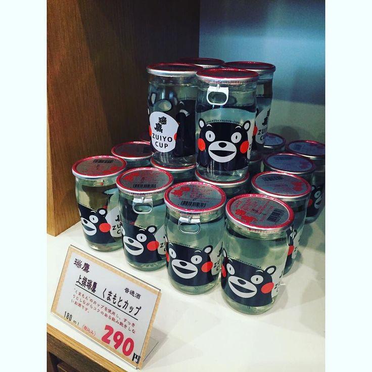 So cute huh? #cute #kumamon #kumamoto #japan #sake #クマモン #熊本 #九州 #くまもとカップ #酒 #ワンカップ #瑞鷹 by yukamatsuco