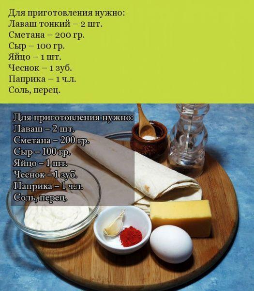 #интересное  Пятничный рецепт чипсов из лаваша к пиву (9 фото)   Если вы решили побаловать себя в этот пятничный вечер пивом, тогда этот пост именно для вас. Далее вы увидите отличный рецепт приготовления вкусных чипсов из лаваша с сыром, и что самое интересное, дл