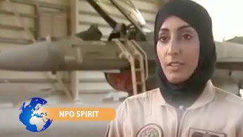 Mariam vliegt F-16!  De strijd tegen IS geeft #vrouwen de kans om hun bijzondere talenten te etaleren. De gevleugelde vrouw Mariam Al-Mansouri klimt, naar eigen zeggen gesteund door God, het gevechtsvliegtuig in. Zij is de eerste vrouw in de Verenigde Arabische Emiraten ooit die de F-16 bestuurt. http://www.spirit24.nl/#!player/index/program:45382044/group:37200368