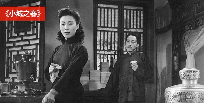 Spring in a Small Town (1948) - Fei Mu